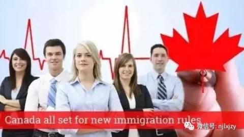 加拿大十省留学生移民