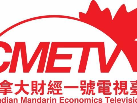 加拿大连锁餐饮Tim Hortons在中国开张,顾客排长队