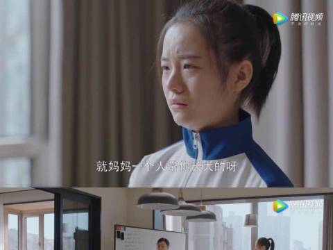 中国式家庭教育:爸爸不出力,妈妈用蛮力