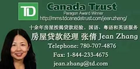 【唏嘘】一大批华人来温哥华躲避疫情! 机票10万在所不惜 寻1-...