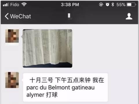 中国留学生在加拿大被熊孩子辱骂,车牌被曝光+威胁!警察竟如此冷漠