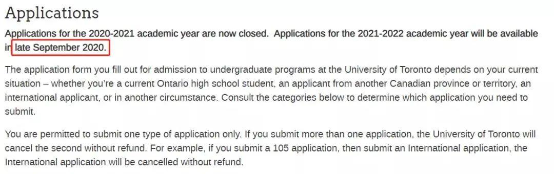 加拿大留学:这几所大学已开放2021年申请,再不准备来不及了!