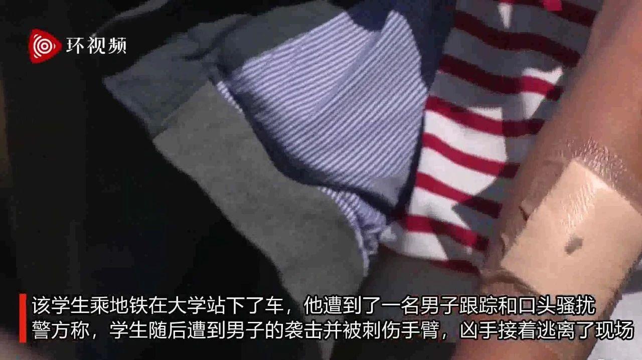 中国留学生在加拿大被刺伤,总领馆发出安全提醒