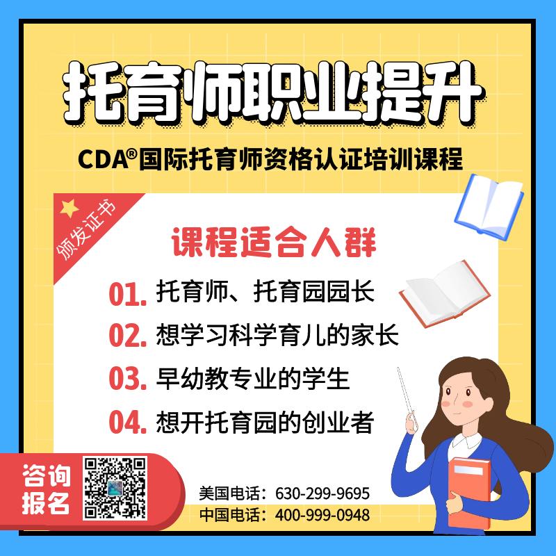 加拿大曼省【全新留学移民项目】多位大龄中国直申学签、全员通过