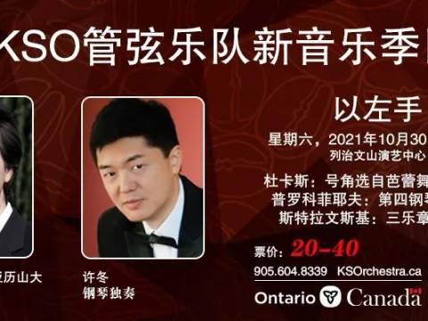 加拿大也啃老!多伦多年轻人买房首付要啃$13w!华人网友:父母和岳母各给$20万