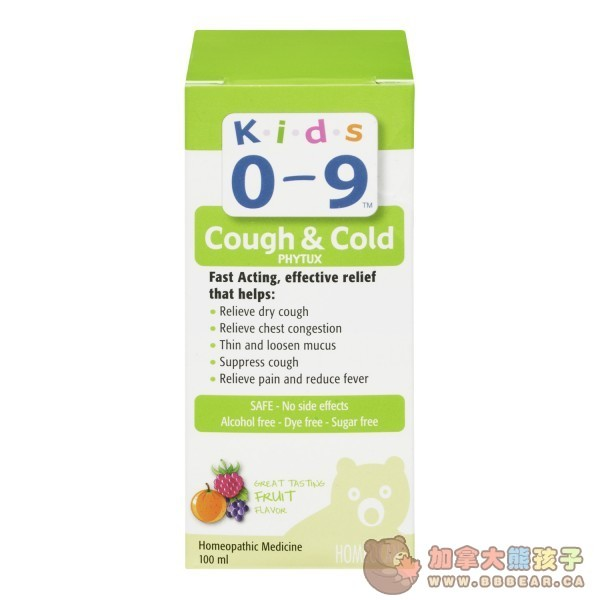 Kids 0-9 Cough & Cold Syrup