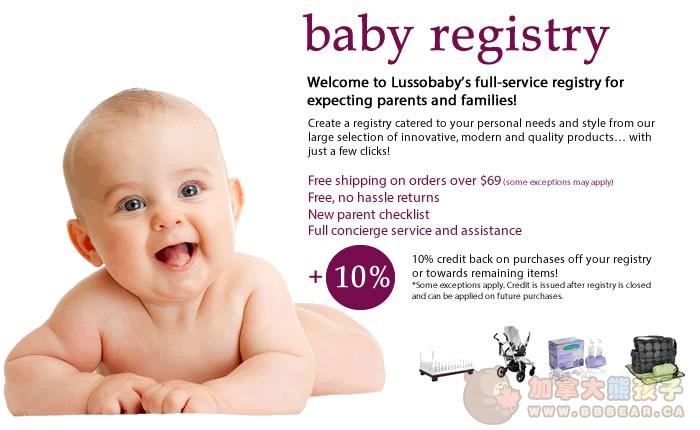 baby-registery.jpg