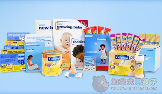 Baby-Freebies-from-Enfamil-Canada.jpg