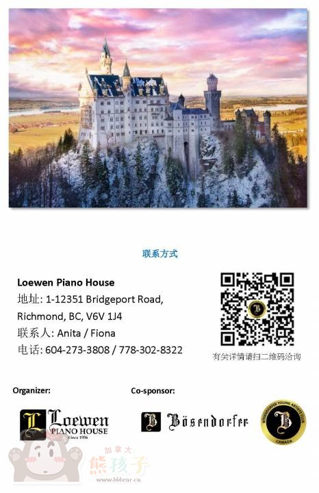 2017 Euro Music Trip Brochure for digital promo_Page_9.jpg