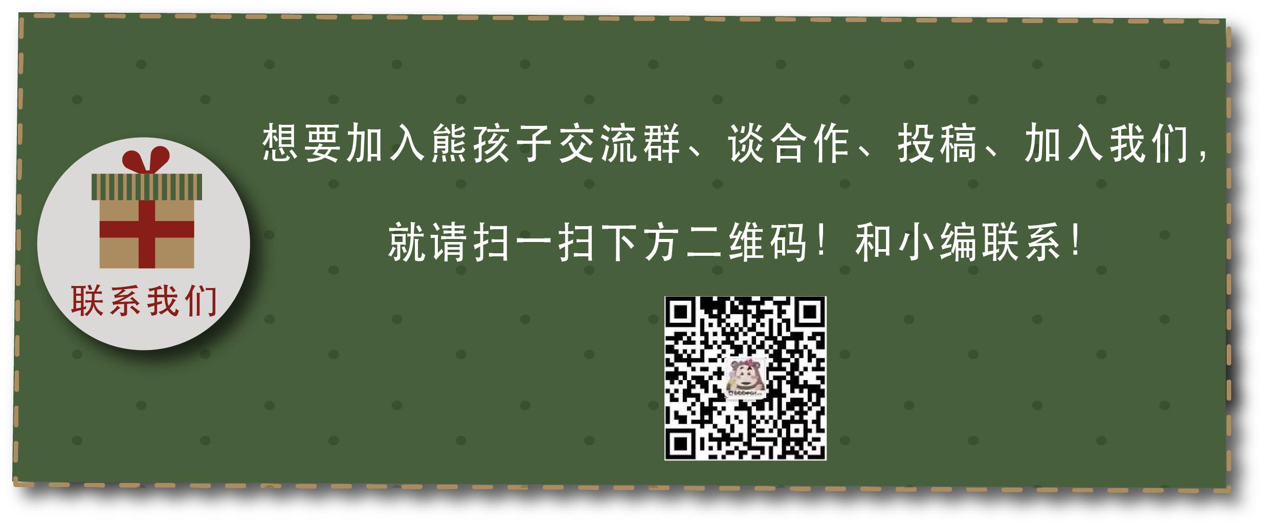 04813fc75156180f48bbc633d7fd2dc9.jpg