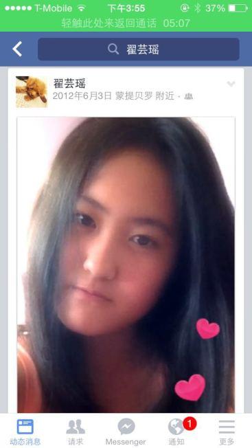 华裔留美男生被反铐出庭 见到妈妈痛哭流涕